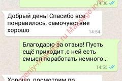 Алексей,22