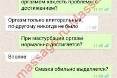 Anna-Vidnoe-zayavka-2