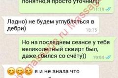 Anzhelika-otzyv-20