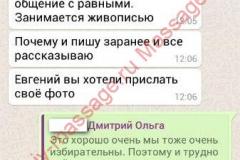 Dmitriy-Olga-zayavka2