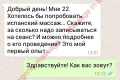 Елена,22