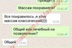 Ирина,40