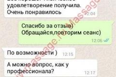 Оксана,36
