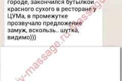 Polina-otzyiv-5