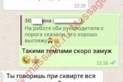 Polina-otzyiv-1