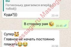 Vera-otzyiv-10