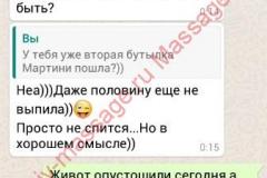 Vera-otzyiv-11