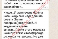 Vera-otzyiv-5