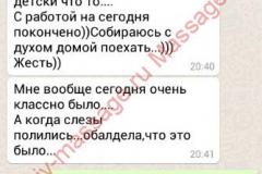 Vera-otzyiv-9