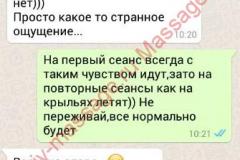 Vera-zayavka-4
