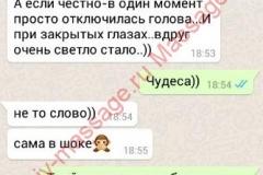 Vera-otzyiv-4