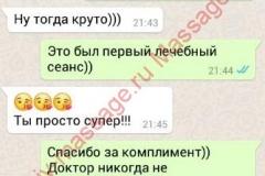 Vera-otzyiv-8